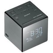 Sony XDR-C1DBP - radio portative DAB