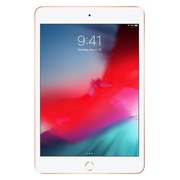 Apple iPad mini 5 Wi-Fi - Tablet - 64 GB - 20.1 cm (7.9