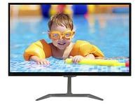 Philips E-line 246E7QDAB - LED-monitor - 24